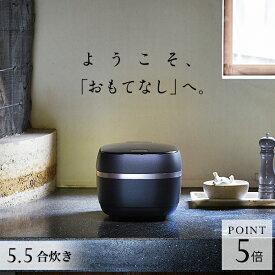 タイガー 土鍋 圧力IH 炊飯器 5.5合 JPG-S100KS シルキーブラック タイガー魔法瓶 炊飯ジャー 土鍋 圧力 IH 麦めし もち麦