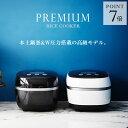 タイガー 土鍋 圧力IH炊飯器 5.5合 JPH-A100 タイガー魔法瓶 炊飯ジャー 土鍋 圧力 IH 炊飯器 麦めし もち麦 ホワイト…
