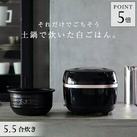 タイガー 土鍋 圧力IH 炊飯器 5.5合 JPH-G100K ブラック タイガー魔法瓶 炊飯ジャー 土鍋 圧力 IH 麦めし もち麦