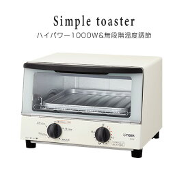 タイガー オーブントースター KAK-A100 タイガー魔法瓶 トースター ワイド コンパクト 調理 1000W 1人暮らし