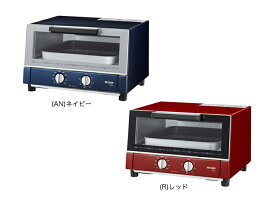 アウトレット 生産終了品につき在庫限り タイガー オーブントースター KAM-G130 タイガー魔法瓶 トースター ワイド 調理 1300W 1人暮らし