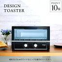 タイガー オーブントースター KAS-B130 タイガー魔法瓶 トースター ワイド お菓子 1人暮らし