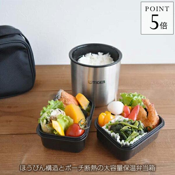 タイガー まほうびん弁当箱 LWY-E461K ブラック 保温 魔法瓶 ランチ