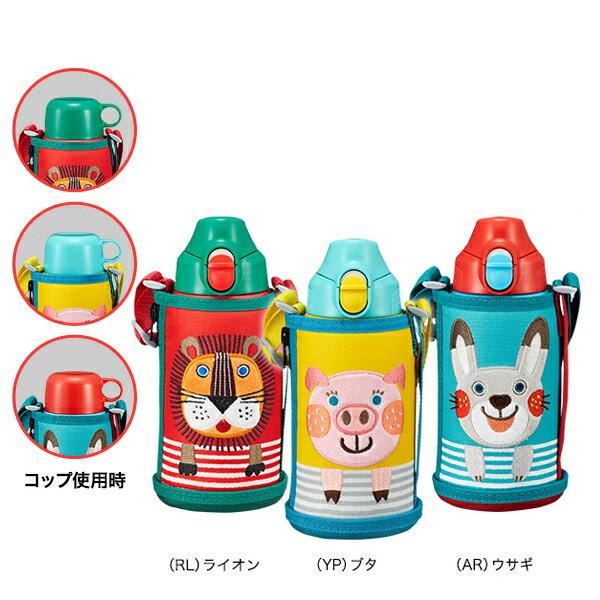 コロボックル 水筒 タイガー魔法瓶 ステンレスボトル 2WAY MBR-B06G ライオン ブタ ウサギ コップ 直飲み 子ども用