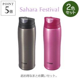 【2本セット】水筒 タイガー魔法瓶 タンブラー風ボトル MCB-H048HG/PR ガンメタリック ラズベリーピンク(480ml)
