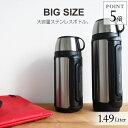 タイガー魔法瓶 ステンレス ボトル 「サハラ」 (1.5L) 水筒 MHK-A151XC クリアーステンレス タイガー 大容量 アウトドア