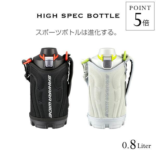 タイガー 水筒 ステンレスボトル 「サハラ」 MME-D080 (800ml) 直飲み ダイレクト スポーツ ボトル 子ども カバー付 広口 ブラック グレー