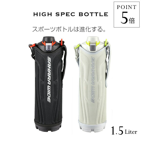 タイガー 水筒 ステンレスボトル 「サハラ」 MME-D150 (1.5L) 直飲み ダイレクト スポーツ ボトル 子ども カバー付 大容量 広口 ブラック グレー