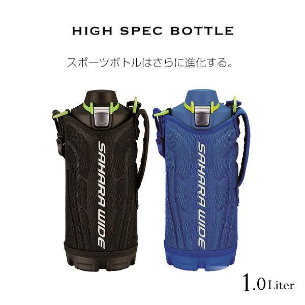 タイガー 水筒 ステンレスボトル 「サハラ」 MME-E100 1.0L 直飲み ダイレクト スポーツ ボトル 子ども カバー付 広口 ブラック ブルー