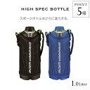 タイガー 水筒 ステンレスボトル 「サハラ」 MME-E100 1.0L 直飲み 保冷専用 ダイレクト スポーツ ボトル 子ども カバ…