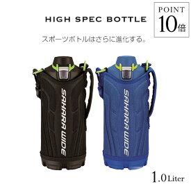 マラソン期間限定 エントリーでポイント10倍 タイガー 水筒 ステンレスボトル 「サハラ」 MME-E100 1.0L 直飲み 保冷専用 ダイレクト スポーツ ボトル 子ども カバー付 広口 ブラック ブルー