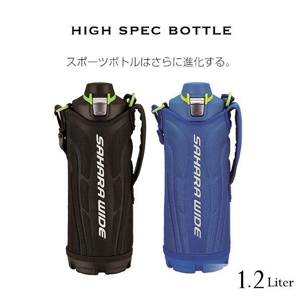 タイガー 水筒 ステンレスボトル 「サハラ」 MME-E120 1.2L 直飲み ダイレクト スポーツ ボトル 子ども カバー付 広口 ブラック ブルー
