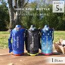 タイガー 水筒 ステンレスボトル「サハラ」MME-F100 1.0L 直飲み 保冷専用 ダイレクト スポーツ ボトル 子ども カバー…