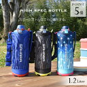 タイガー 水筒 子供 キッズ ステンレスボトル「サハラ」MME-F120 1.2リットル 直飲み 保冷専用 ダイレクト スポーツ …