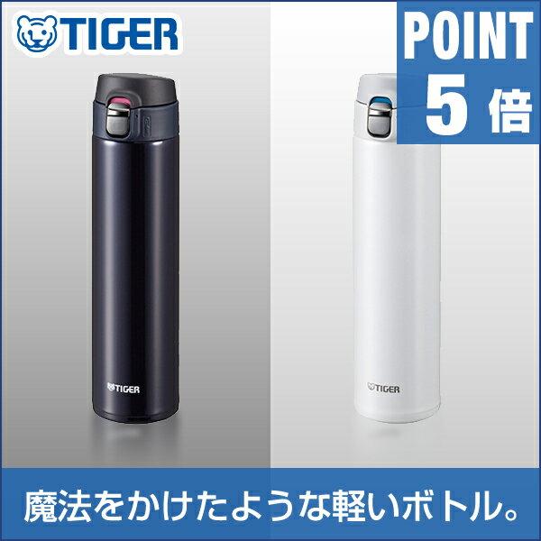 タイガー ステンレスボトル 水筒 ワンプッシュタイプ 「夢重力」 (600ml) MMJ-A060 タイガー魔法瓶 大容量 清潔 軽い スポーツ