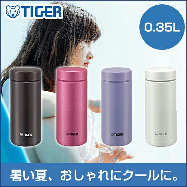 タイガー ステンレスボトル 水筒 夢重力 0.35L MMZ-A035 タイガー 水筒 ステンレスボトル 0.35L