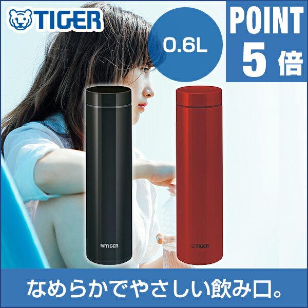 タイガー ステンレスボトル「サハラマグ」夢重力 (0.6L))MMZ-A060 水筒