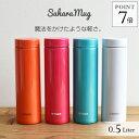 タイガー 水筒 ステンレスボトル MMZ-A501 サハラ マグ 500ml 軽量 保温 保冷 丸洗い なめらか