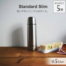 タイガー ステンレス ボトル 「サハラスリム」 (500ml) 水筒 MSC-C050 コップ