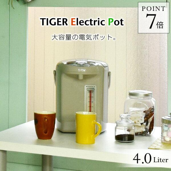 タイガー マイコン電気ポット (4.0L) PDN-A400 大容量 電動ポット