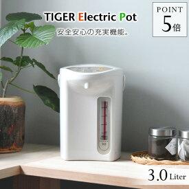 タイガー魔法瓶 マイコン電動ポット(3.0L) PDR-G300WU アーバンホワイト 節電 省スチーム 電気ポット