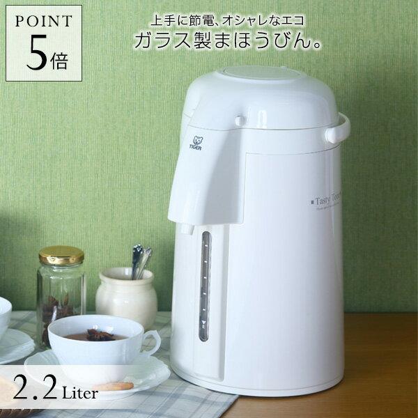タイガーエアーポット「とら〜ず」(2.2L)PNM-G220W ホワイト