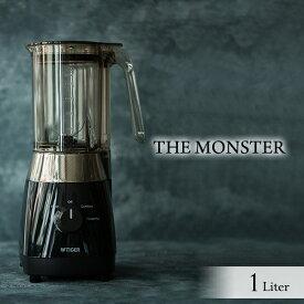 エントリーでポイント5倍 タイガー魔法瓶 ミキサー SKT-N100K ブラック タイガー パワフル まるごと スムージー 静か