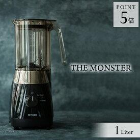 おうち時間 タイガー魔法瓶 ミキサー SKT-N100K ブラック タイガー パワフル まるごと スムージー 静か