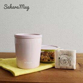 流行りの魅せ弁にはコレ タイガー魔法瓶 ランチカップ LCC-A030P ピンク 弁当箱 サラダ おしゃれ かわいい デリ風