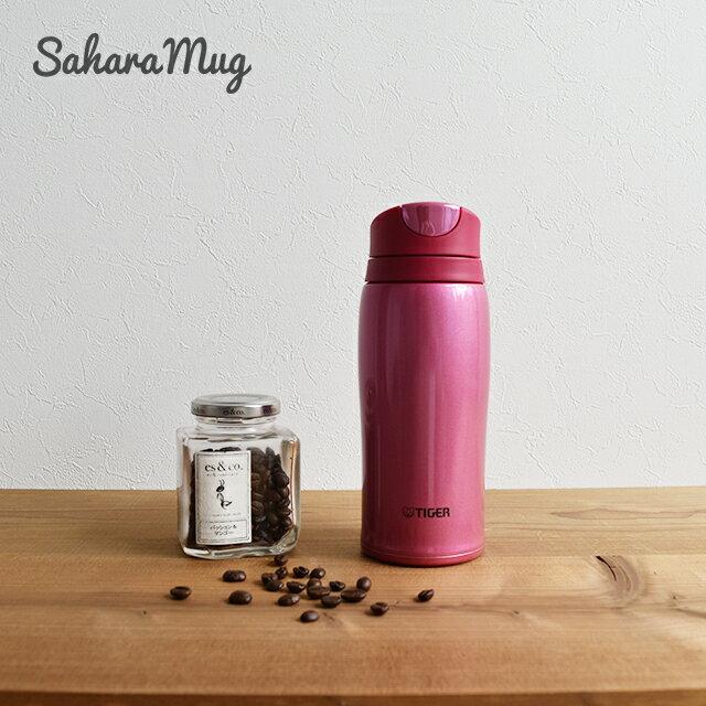コーヒーチェーン店のトールサイズに対応 タイガー魔法瓶 ステンレス タンブラー MCB-H036PR ラズベリーピンク 0.36L 保温 保冷 ボトル おしゃれ かわいい