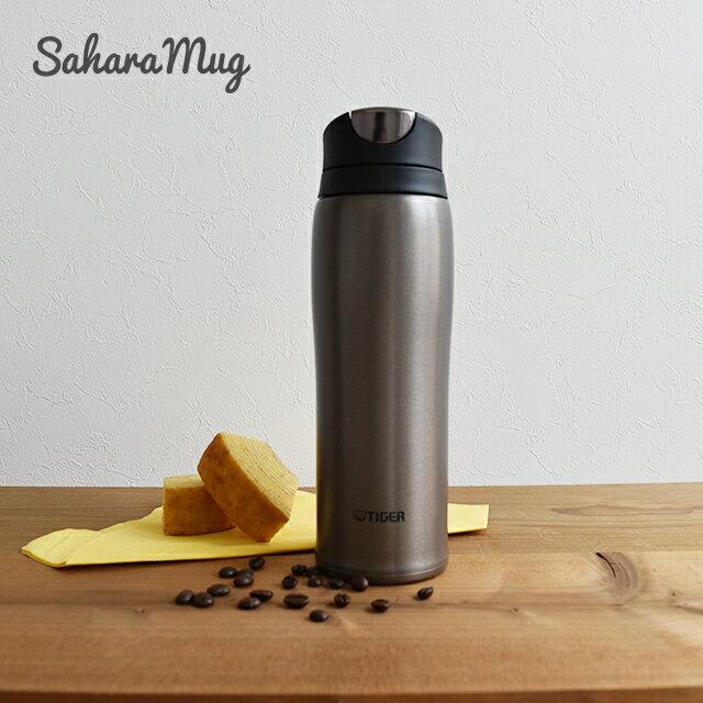 コーヒーチェーン店のグランデサイズに対応 タイガー魔法瓶 ステンレス タンブラー MCB-H048HG ガンメタリック 0.48L 保温 保冷 ボトル おしゃれ かっこいい