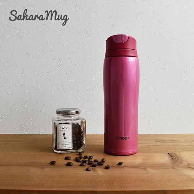 コーヒーチェーン店のグランデサイズに対応 タイガー魔法瓶 ステンレス タンブラー MCB-H048PR ラズベリーピンク 0.48L 保温 保冷 ボトル おしゃれ かわいい