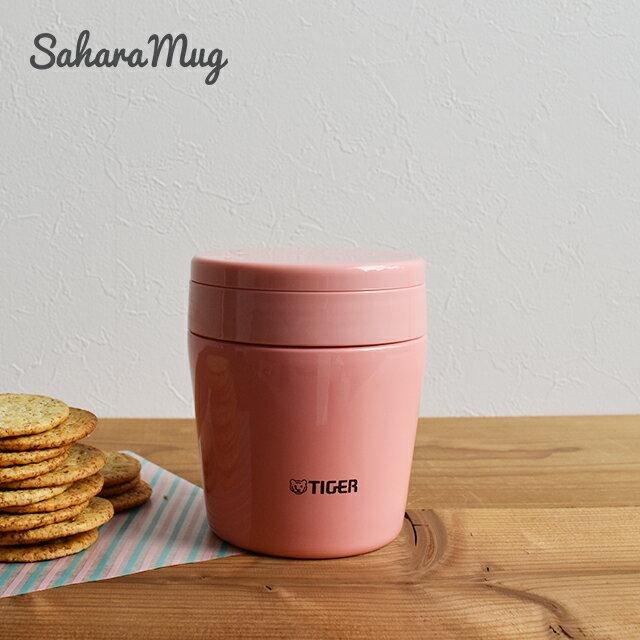 温かいスープの持ち運びにぴったり タイガー魔法瓶 スープカップ MCL-A025PC クリームピンク 0.25L 保温 保冷 スープジャー スープマグ おしゃれ かわいい スープ 時短 弁当 コンパクト 小容量