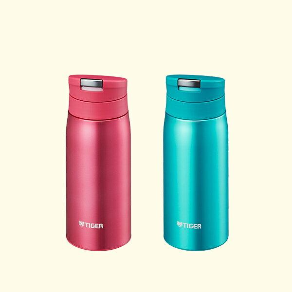 *POINT10倍*2本セット タイガー ステンレスボトル MCX-A035PO/AH オペラピンク ホリゾンブルー 水筒 サハラマグ 0.35L 軽量 清潔 保温 保冷 丸洗い なめらか