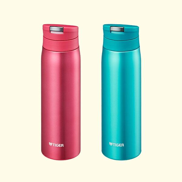 2本セット タイガー ステンレスボトル MCX-A050PO/AH オペラピンク ホリゾンブルー 水筒 サハラマグ 0.5L 軽量 清潔 保温 保冷 丸洗い なめらか