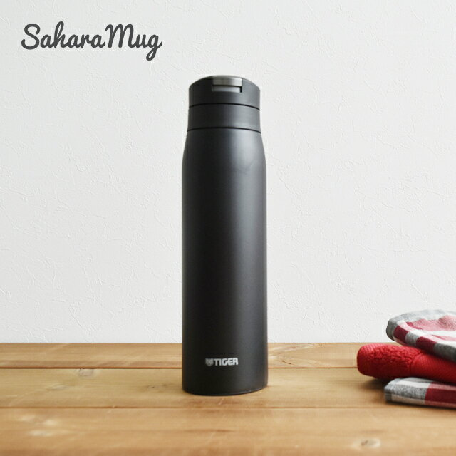 タイガー ステンレスボトル MCX-A601KM マットブラック 水筒 サハラマグ 0.6L SAHARA 軽量 清潔 保温 保冷 直飲み おしゃれ