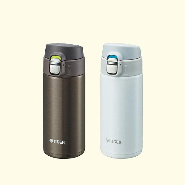 2本セット タイガー ステンレスボトル ワンプッシュ マグ MMJ-A036TV/WW ブラウン スノーホワイト 0.36L 保温 保冷 おしゃれ かっこいい 水筒