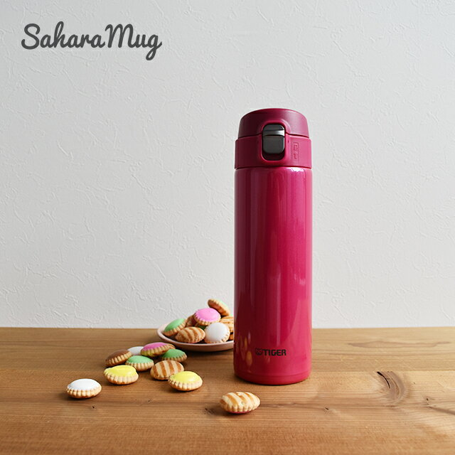 甘すぎず人目を引く人気カラー タイガー魔法瓶 ステンレスボトル ワンプッシュ マグ MMJ-A048PA パッションピンク 0.48L 保温 保冷 おしゃれ かわいい 軽い 水筒