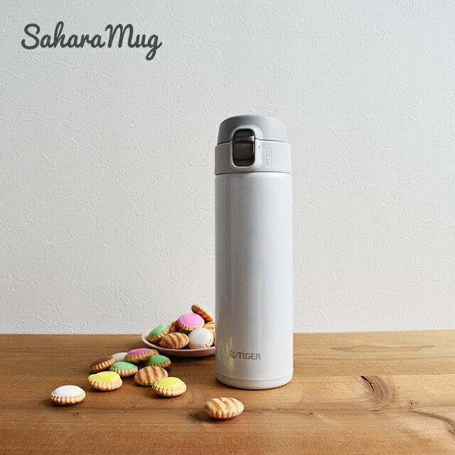 シンプルで人気のカラー タイガー魔法瓶ステンレスボトル ワンプッシュ マグ MMJ-A048WW スノーホワイト 0.48L 保温 保冷 おしゃれ かわいい かっこいい 軽い 水筒
