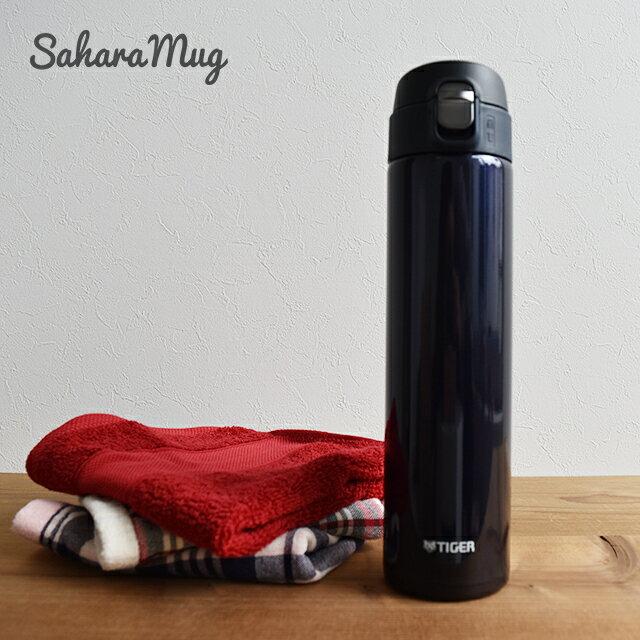大容量でもバック入るスリムサイズ タイガー魔法瓶 ステンレスボトル ワンプッシュ マグ MMJ-A060KA ブルーブラック 0.60L 保温 保冷 おしゃれ かっこいい 軽い 水筒
