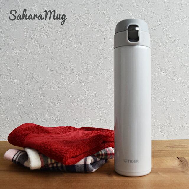 大容量でもバック入るスリムサイズ タイガー魔法瓶 ステンレスボトル ワンプッシュ マグ MMJ-A060WW スノーホワイト 0.60L 保温 保冷 おしゃれ かっこいい 軽い 水筒