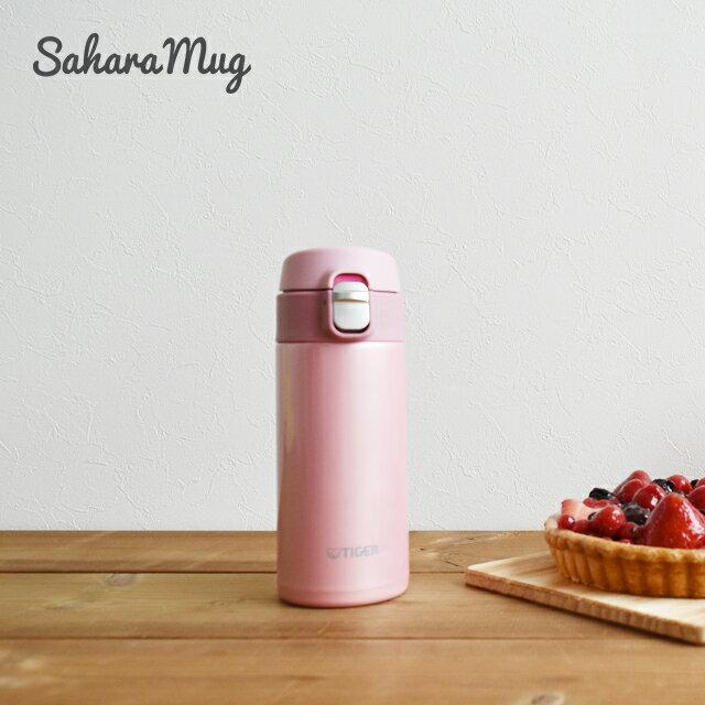 タイガー魔法瓶 ステンレスボトル ワンプッシュ マグ MMJ-A361PB ピーチブロッサム 0.36L 保温 保冷 おしゃれ かわいい 水筒