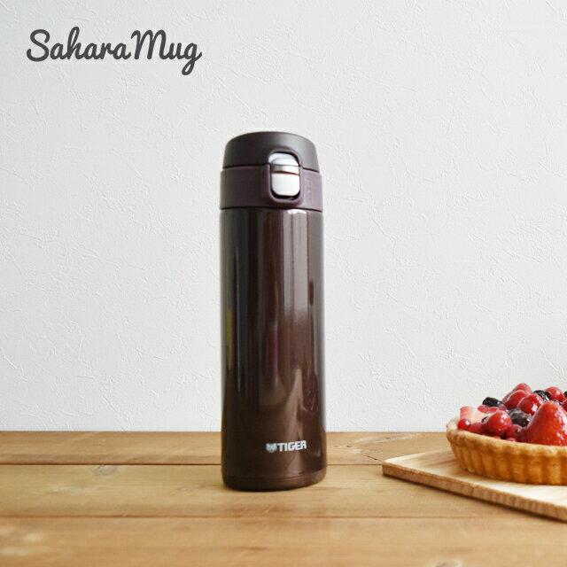 タイガー魔法瓶 ステンレスボトル ワンプッシュ マグ MMJ-A481TC チョコレートブラウン 0.48L 保温 保冷 おしゃれ かわいい 水筒