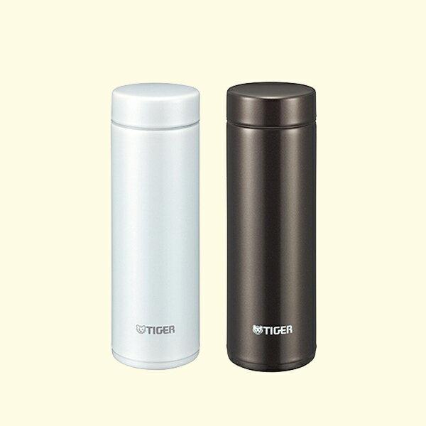 2本セット タイガー魔法瓶 ステンレスボトル 水筒 「サハラマグ」 (0.3L) MMP-G031WW/TV ブラウン スノーホワイト SAHARA サハラ 夢重力 軽い マグ 清潔