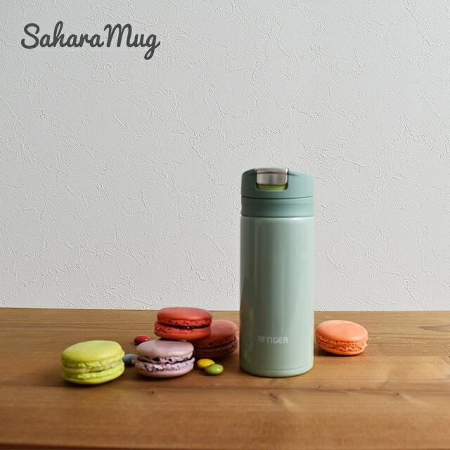 かわいいを持ち歩きたい方におすすめ タイガー魔法瓶 ステンレス スリム マグ ボトル ワンプッシュ MMX-A020GM ミントグリーン 0.2L 保温 保冷 かわいい おしゃれ 小さい 軽い コンパクト 水筒