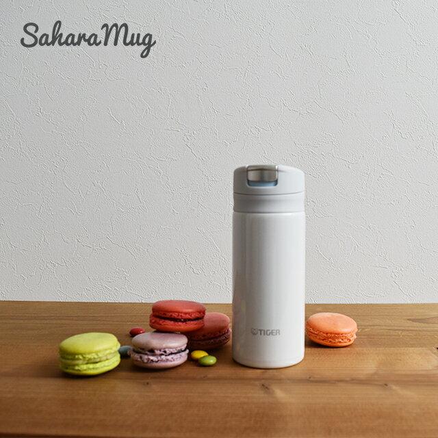 かわいいを持ち歩きたい方におすすめ タイガー魔法瓶 ステンレス スリム マグ ボトル ワンプッシュ MMX-A020WW スノーホワイト 0.2L 保温 保冷 かわいい おしゃれ 小さい 軽い コンパクト 水筒