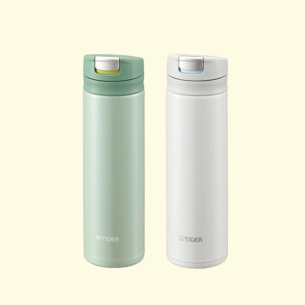 2本セット タイガー ステンレスボトル 水筒 「サハラマグ」MMX-A030GM/WW ミントグリーン スノーホワイト 0.3L 無重力 ワンプッシュ コンパクト スリム