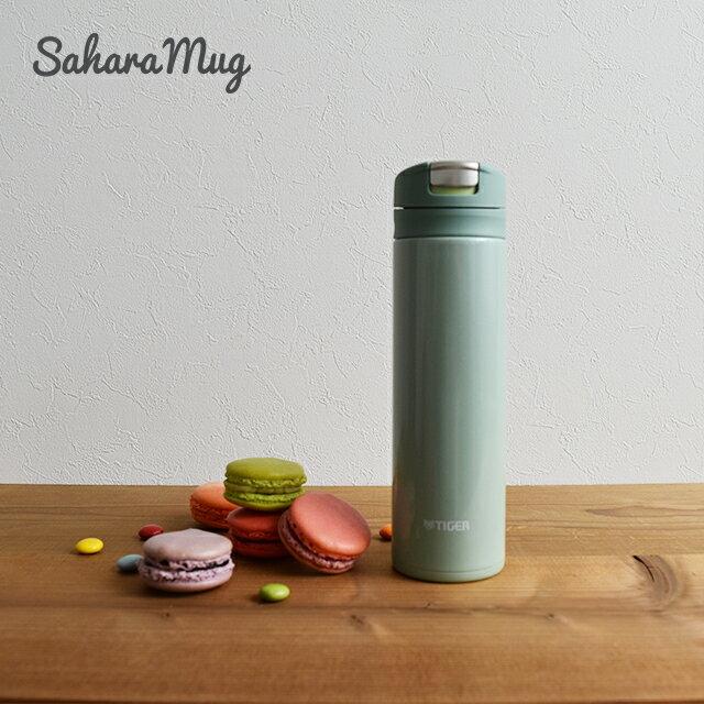 かわいいを持ち歩きたい方におすすめ タイガー魔法瓶 ステンレス スリム マグ ボトル ワンプッシュ MMX-A030GM ミントグリーン 0.3L 保温 保冷 かわいい おしゃれ 小さい 軽い コンパクト 水筒
