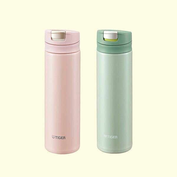 2本セット タイガー魔法瓶 ステンレスボトル 水筒 「サハラマグ」MMX-A030PP/GM パウダーピンク ミントグリーン 0.3L 水筒 無重力 ワンプッシュ コンパクト スリム