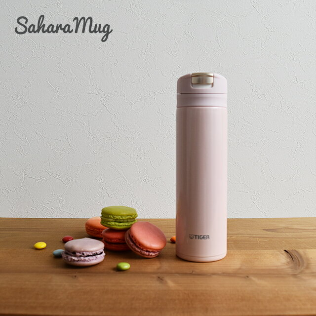 かわいいを持ち歩きたい方におすすめ タイガー魔法瓶 ステンレス スリム マグ ボトル ワンプッシュ MMX-A030PP パウダーピンク 0.3L 保温 保冷 かわいい おしゃれ 小さい 軽い コンパクト 水筒